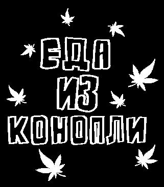 esli-v-chite-kapli-molot-tora