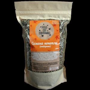 semena-konopli