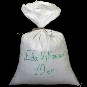 semena-konopli-meshok