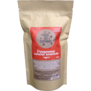 ochishhennye-semena-konopli-jadra